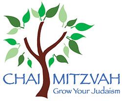 Chai Mitzvah Logo