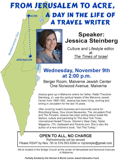 Jessica Steinberg Program