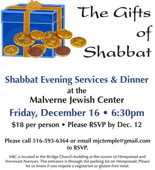 Shabbat Dinner 12/16