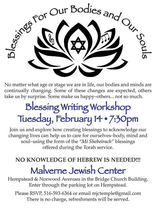 Blessings Writing Workshop 0217
