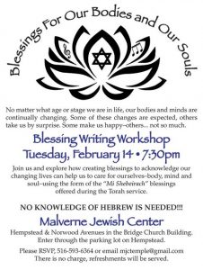 Blessing Writing Workshop