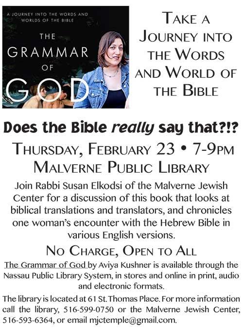 The Grammar Of God