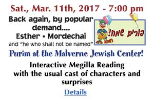 Purim at MJC - 2017