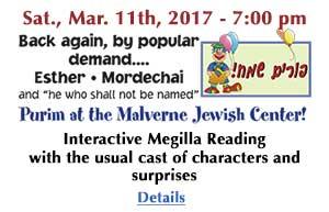 Purim at MJC - 2017