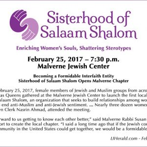 Sisterhood of Salaam Shalom