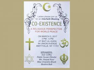Ahmadiyya Muslim Women Organization
