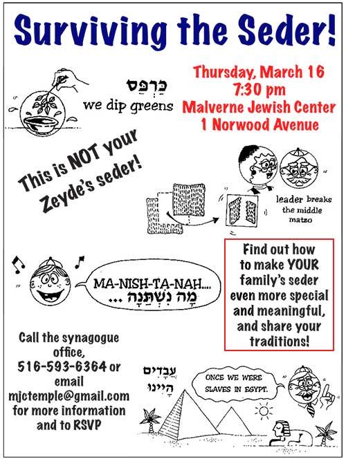Surviving The Seder - 2017