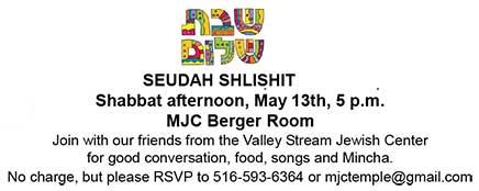 Seudah Shlishit_May2017