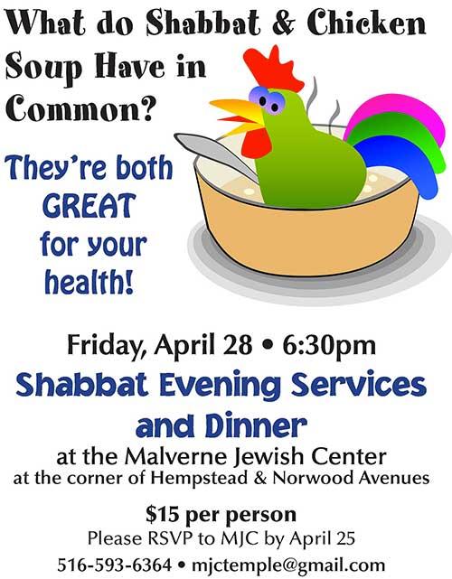 Shabbat Dinner_0417