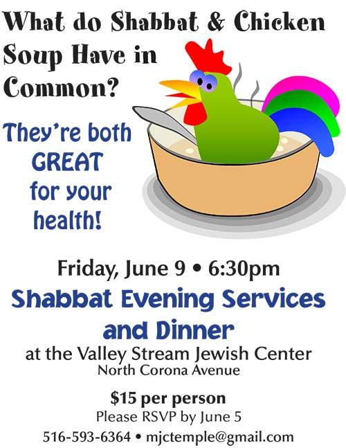 Sabbath Dinner - June 2017