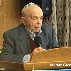 UJA 2017 - Murray Greenspan