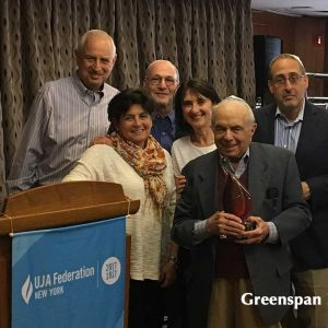 UJA 2017 - Greenspan Family
