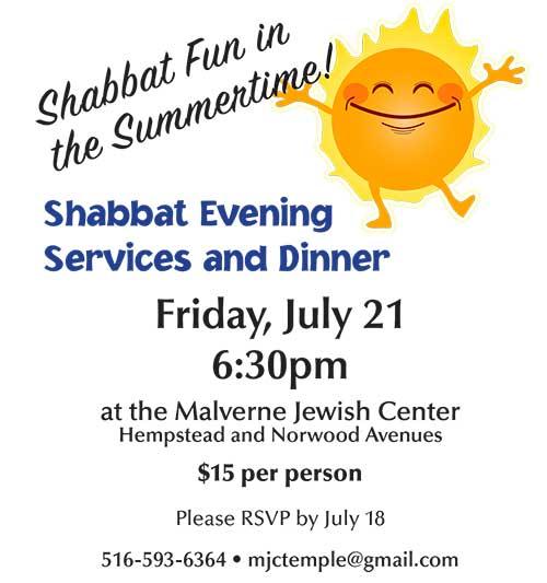 July Shabbat Dinner 2017