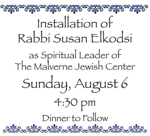 Elkodsi Installation