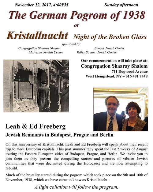 Kristallnacht 2017