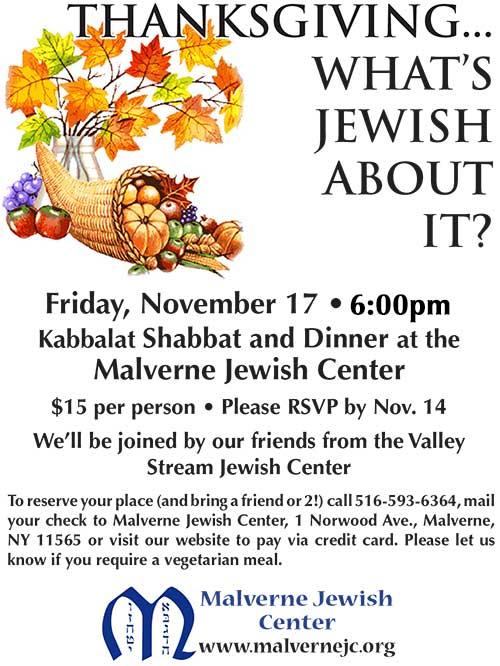 Shabbat Dinner 11-17