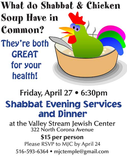Shabbat Dinner Apr2018