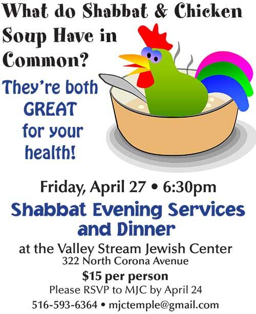 Shabbat Dinner Apr2018