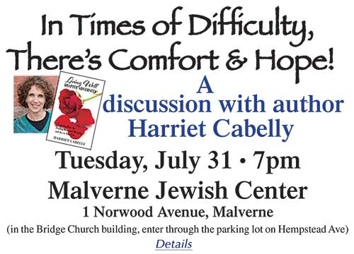 Harriet Cabelly - In Times of Difficulty