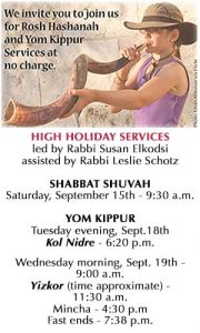 HH Services - Shuvah