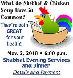ShabbatDinner_Nov2018