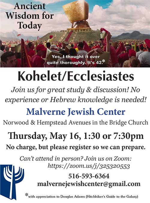 Kohellet May Classes